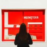 TRKI – Russisch Sprachzertifikat