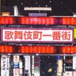 Japanisch Sprachzertifikate kompakt