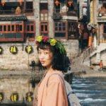 Chinesisch Sprachzertifikate kompakt